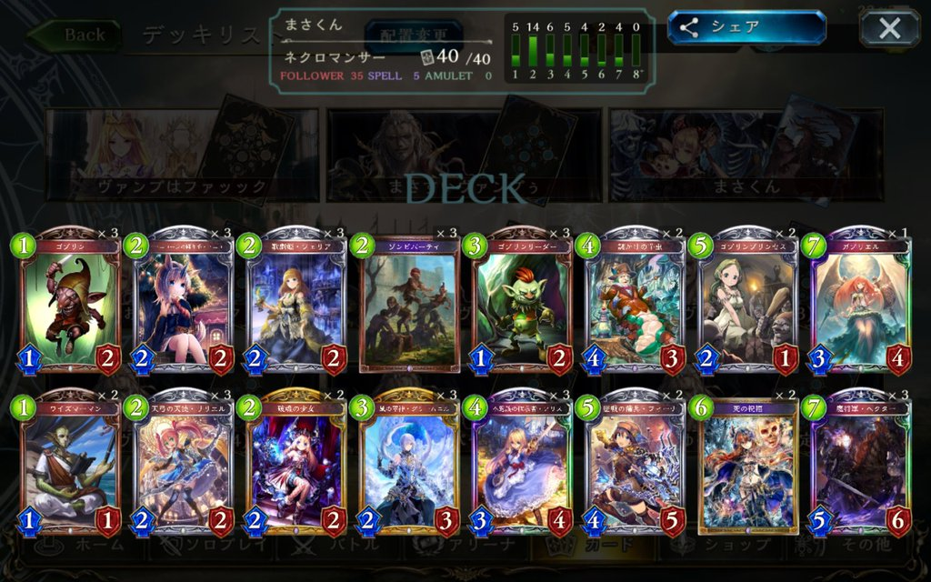 20170716popi2.jpg