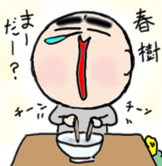 haruki-mada.jpg