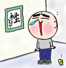 jibunnosei2.jpg