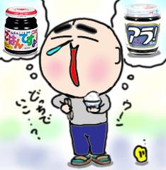 nori-kae2.jpg