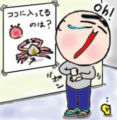 oh-misoka2.jpg