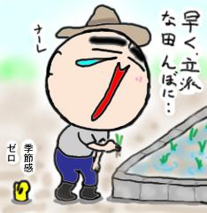 ta-yousei.jpg