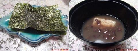 餅-1(海苔餅・汁粉餅)
