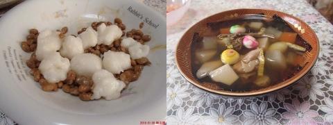 餅-2(納豆餅・会津の小汁餅)