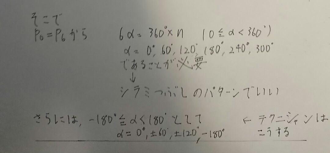 20170527011614eea.jpg