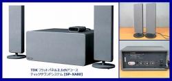 TDK フラットパネル2_1chSP-XA80