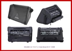 RolandCubeSTREET・EX -2