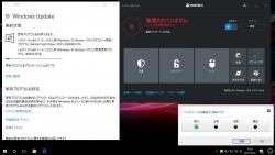 Windows10UPdate&セキュリティ更新20171022