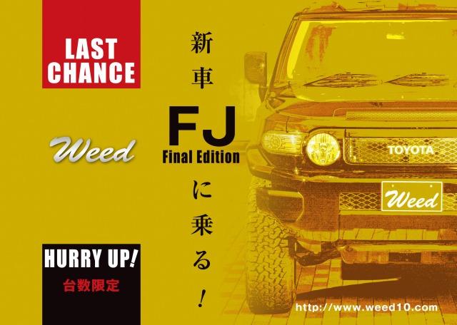 A4x2p_FJ_-1.jpg