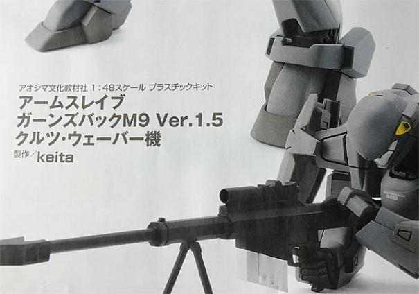 m9誤植1