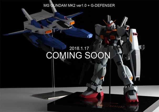 mk2commingsoonjpg.jpg