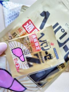 moblog_73fb7099.jpg