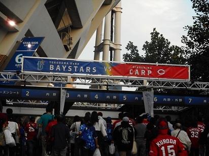 20170930_広島戦入り口