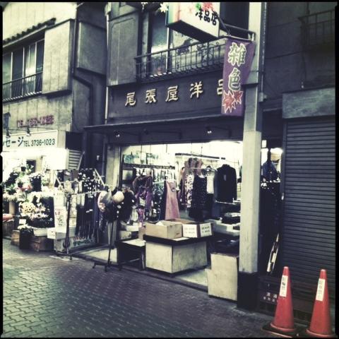 昭和な店舗。