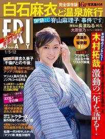 oo17122401-shiraishi_mai-01.jpg