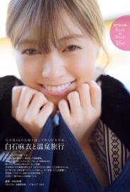 oo17122401-shiraishi_mai-16.jpg