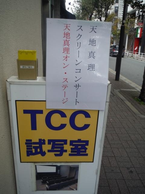 TCC看板