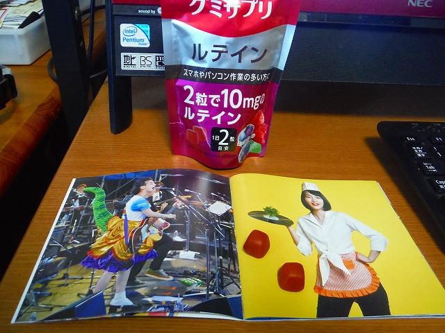 NON_UHA_MIKAKUTOU01