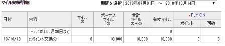 20181013-04.jpg