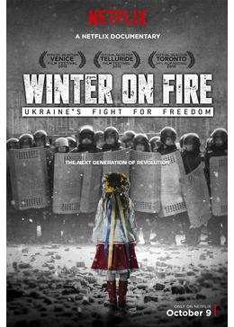 winteronfire.jpg