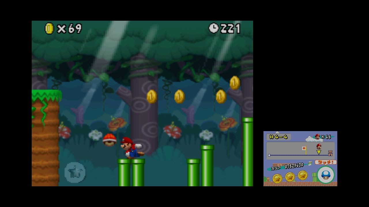 WiiU_screenshot_TV_01959.jpg