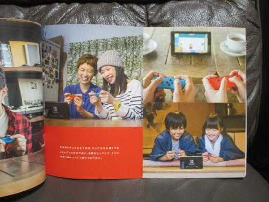 catalog3.jpg