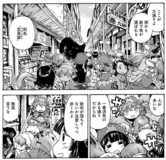 hakumiko1-1.jpg