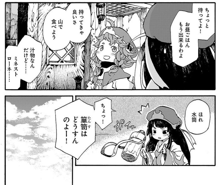 hakumiko1-3.jpg
