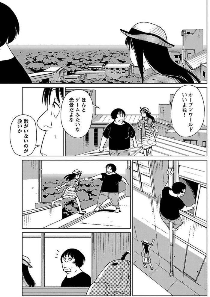 hyakuman5.jpg