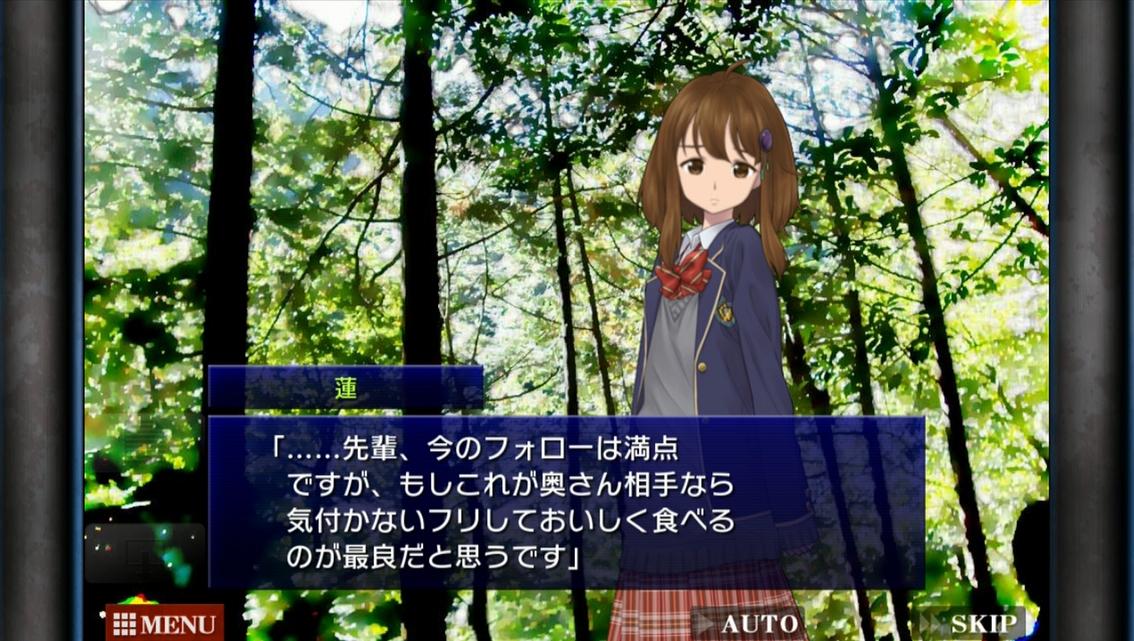 WiiU_screenshot_GamePad_0175F_20150517205110266.jpg