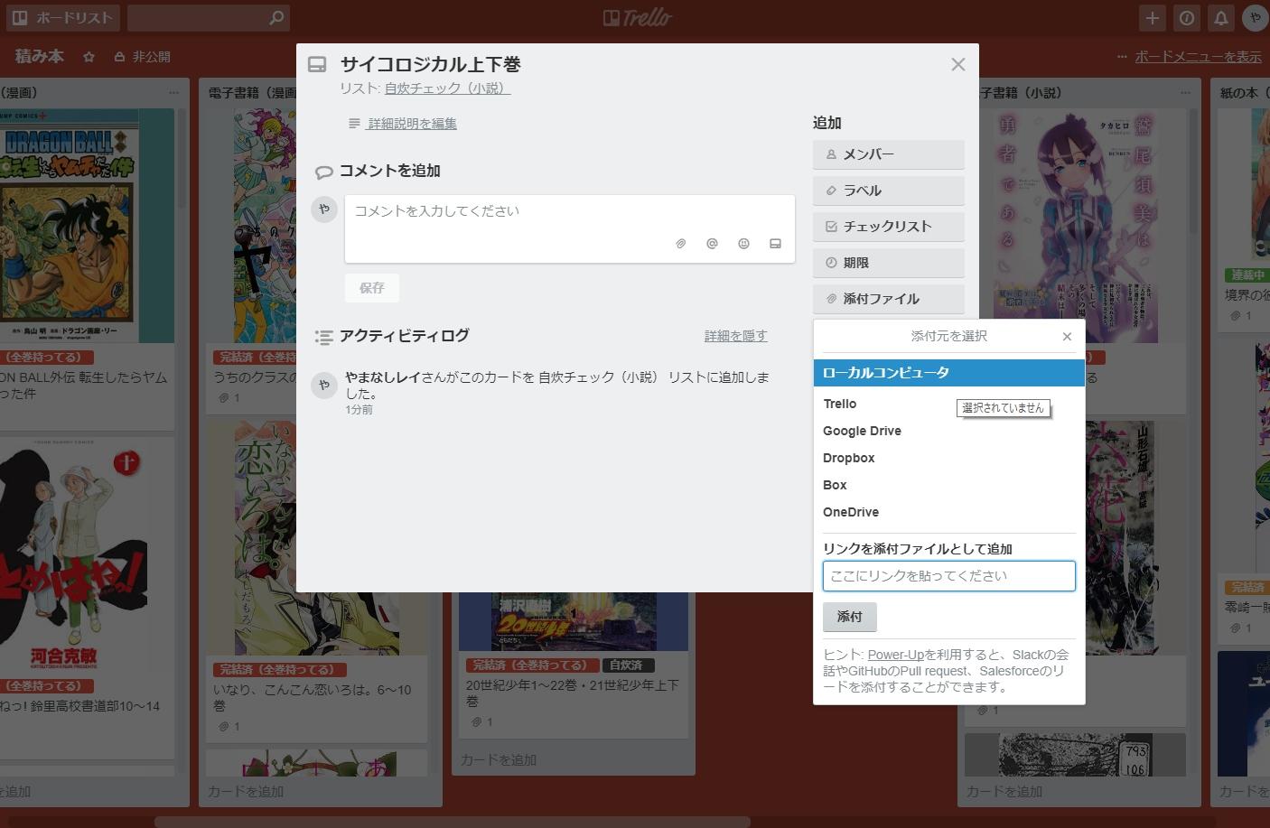 tsumihon3-1.jpg