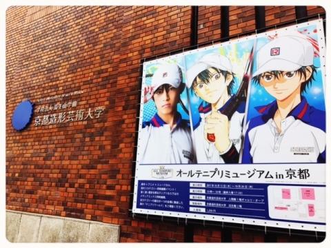 1024t_poster.jpg