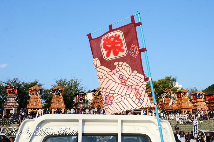 祭り旗 栄町上組屋台(だんじり) 西条祭り