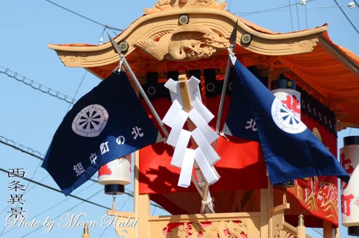 北之町中組だんじり(屋台) 御幣・北の町中組旗