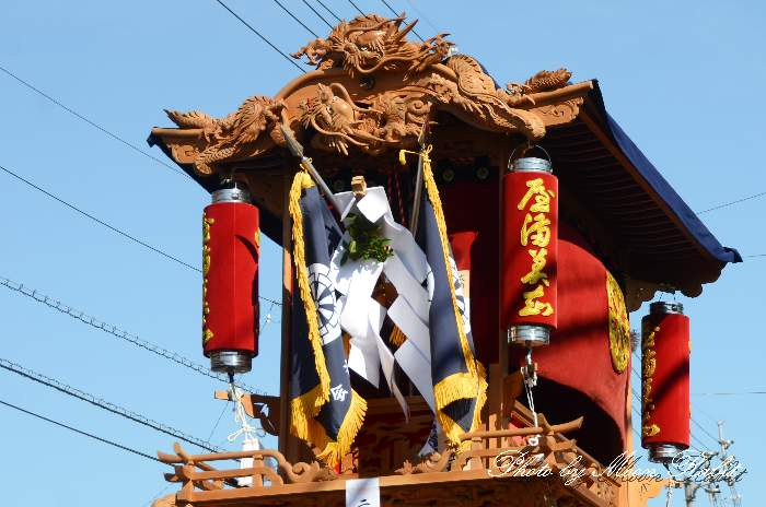 山道だんじり(屋台) 御幣・のぼり旗・山道保存会旗