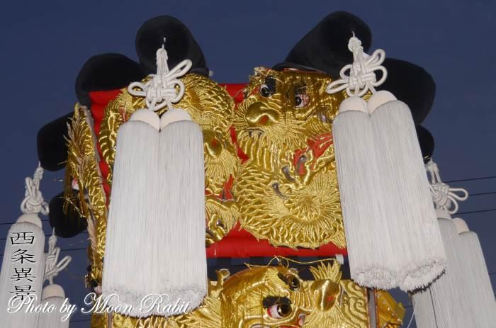 飾り幕 喜多濱みこし(御輿)