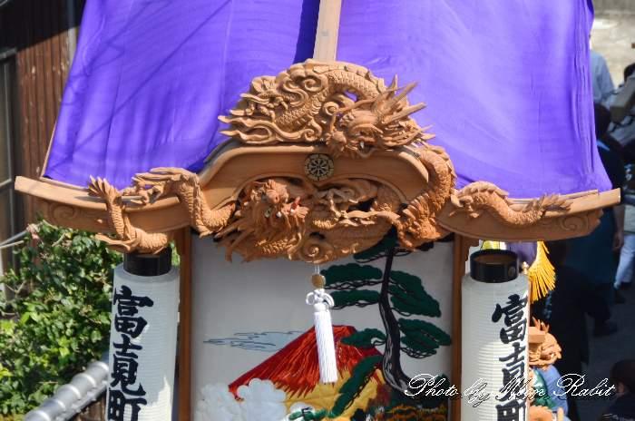 富士見町だんじり(屋台) 天幕・破風