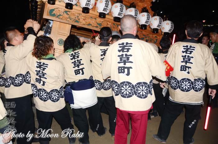 若草町屋台(だんじり) 祭り装束