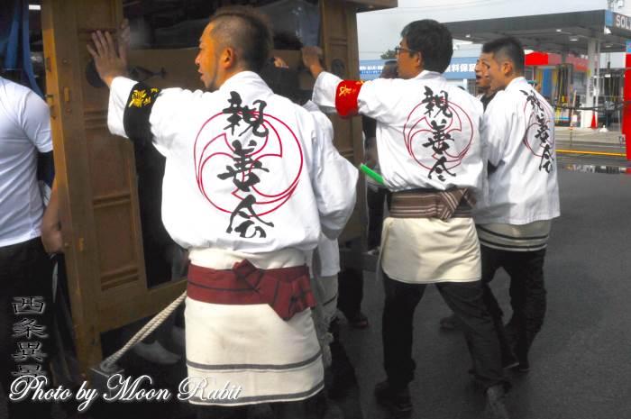 親善会屋台(だんじり) 祭り装束