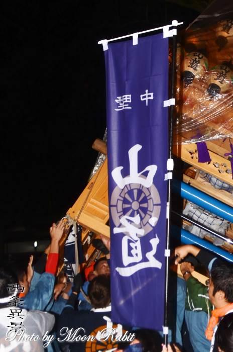 山道だんじり(屋台) のぼり旗・山道保存会旗