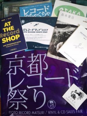 京都レコード祭り