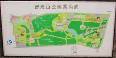 chikouzan171217-201.jpg