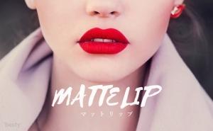 matte-lip-825x510.jpg