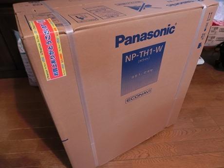 NP-60SS6-S(シルバー)