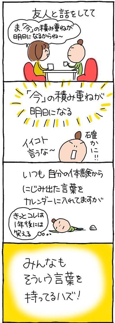 171023_03.jpg