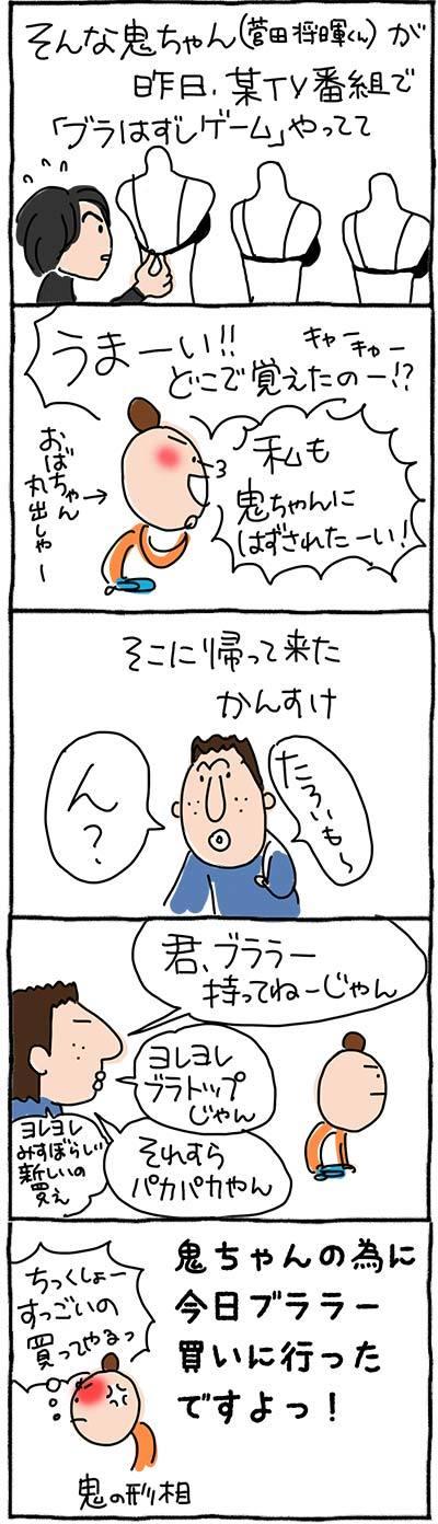 171031_02.jpg