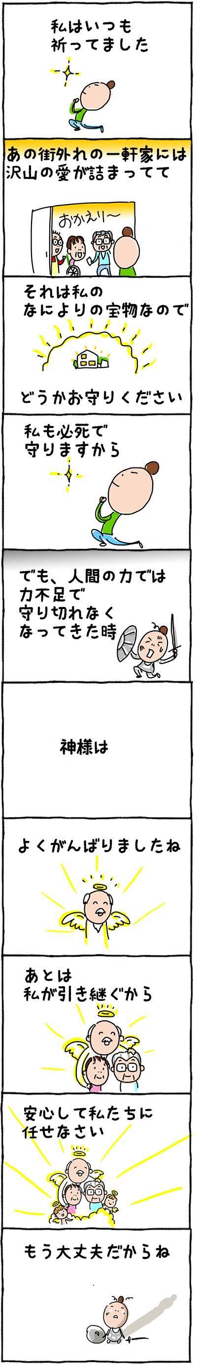 171105_02.jpg