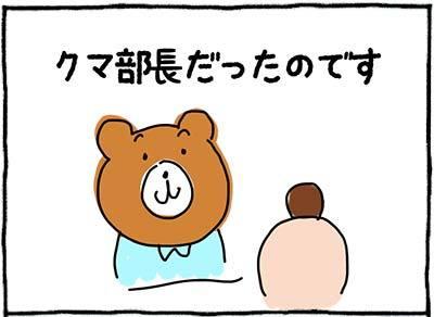 171108rekishi_04.jpg
