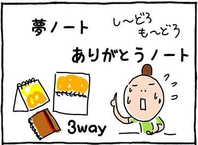 171108rekishi_05.jpg