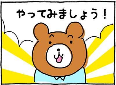 171108rekishi_06.jpg